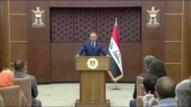 صورة المؤتمر الصحفي لرئيس مجلس الوزراء العراقي مصطفى الكاظمي11 / 6 / 2020