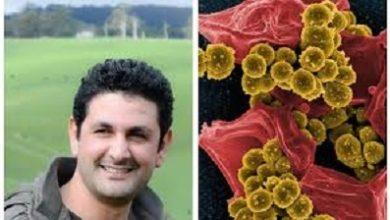 """صورة الباحث العراقي ميثم الغرابي يمهد الطريق للقضاء على """"البكتيريا العنيدة"""" في جامعة ملبورنالاسترالية"""
