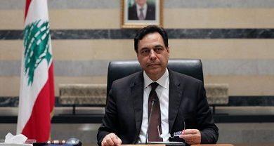 صورة استقالة الحكومة اللبنانية والرئيس عون يوافق عليها