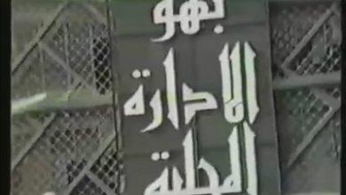 صورة (( تراثنا ،، هويتنا ،، )) بقلم عبد السادة البصري