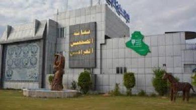 صورة نقابة الصحفيين العراقيين تقرر قبول خريجي كليات الإعلام ومنحهم العضوية