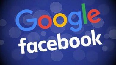 صورة أستراليا تطالب شركتي فيسبوك وغوغل بالدفع للمنصات الإعلامية الأسترالية