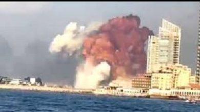 صورة أنفجار ضخم في مرفأ بيروت