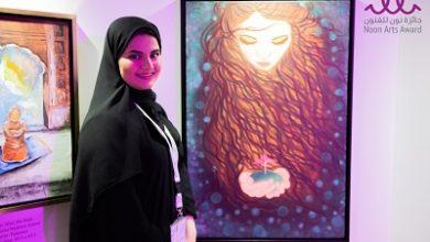صورة مركز المواهب التابع لنادي سيدات الشارقة يعلن عن  بدء استلام الأعمال الفنية لجائزة نون للفنون