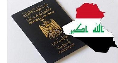 صورة القنصلية العامة لجمهورية العراق في سدني تعيد العمل بمنظومة الجوازات