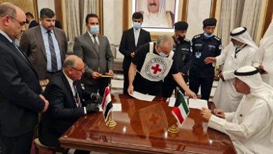 صورة العراق يسلم الكويت رفات 21 كويتياً