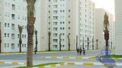 صورة مشاريع سكنية في العراق  لا تشمل الفقراء ..!