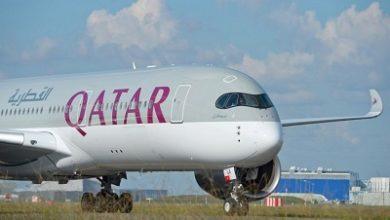 صورة حكومة قطر تعبر عن اسفها عن حادثة تفتيش مسافرات بالقوة في مطار الدوحة