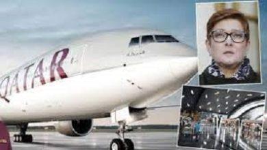 """صورة أستراليا تقدم شكوى رسمية ضد قطر أثر تعرض نساء أستراليات لتفتيش """"مذل """" في مطار الدوحة"""