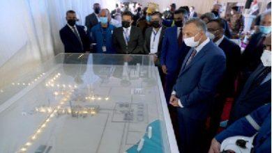 صورة الكاظمي من البصرة :العراق سوف يتعاقد مع شركات جديدة لبناء ميناء الفاو الكبير
