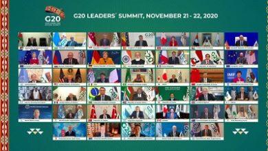 صورة السعودية أول دولة عربية تستضيف قمة مجموعة العشرين