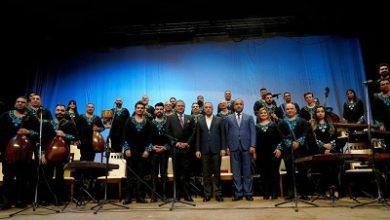 صورة بحضور رئيس الوزراء  العراقي مصطفى الكاظمي