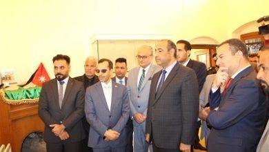 صورة أفتتاح متحف قصر الملك غازي في الديوانيةبعد إعادة تأهيله بتمويلٍ من الاتحاد الأوربي