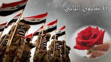 صورة ( جيشنا ،، في ذكرى التأسيس !!)