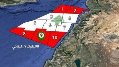 صورة ملف الترسيم البحري.. حتى لا تتكرر كارثة مرفأ بيروت