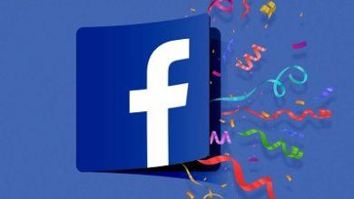 صورة فيسبوك يمنع نشر ومشاركة الاخبار على الصفحات الأسترالية