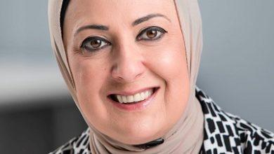 صورة تعيين السيدة يمامة الآغا لمنصب المدير الثاني للجنة الاستشارية في منظمة Welcoming Australia