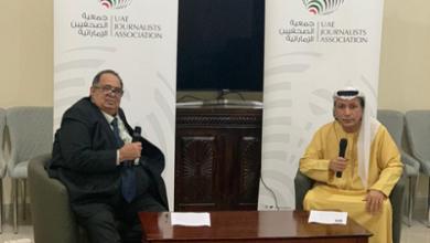 """صورة جمعية الصحفيين الاماراتية  تناقش كتاب """" الإعلام الإماراتي الوسائل والسمات العامة والمستحدثات الرقمية"""""""