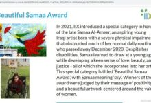 صورة جائزة عالمية تحمل اسم الرسامة العراقية الملهمة سماء الأمير