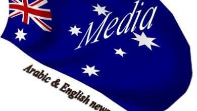 صورة الأعلام العربي في استراليا يعقد مؤتمراً ضد كوفيد-19