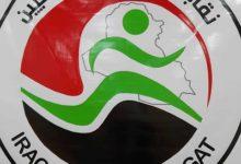 صورة نقابة الرياضيين في واسط خطوات فاعلة بعد التأسيس