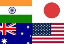 """صورة """"قمة رباعية""""بين الولايات المتحدة وأستراليا والهند واليابان لمواجهة الصين"""