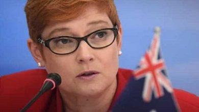 صورة وزيرة الخارجية الاستراليةتزور افغانستان لمناقشة انسحاب القوات الأسترالية