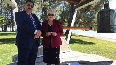 صورة العراق يشارك بأستذكار جريمة كرايست شيرش في نيوزلندا