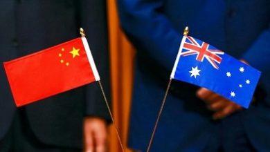 صورة استراليا تلغي اتفاق الحزام والطريق مع الصين