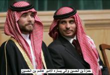 """صورة تفاصيل الإطاحة بـ""""مؤامرة"""" ضد ملك الأردن اتُهم بتدبيرها الأمير حمزة!"""