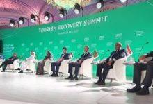 صورة أنطلاق مؤتمر عربي  لأنعاش السياحة في السعودية