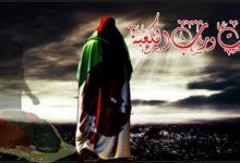 """صورة """" معبرٌ انت الى الله"""" قصيدة للشاعر العراقي علي الامارة"""