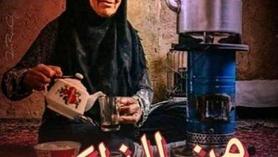 صورة الباشا وحسين امين..!!
