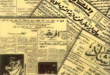 صورة قريبا …صحافة العراق في 100 عام