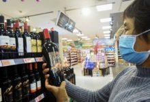 صورة الصين تخطط لمنافسة أستراليا في صادرات النبيذ
