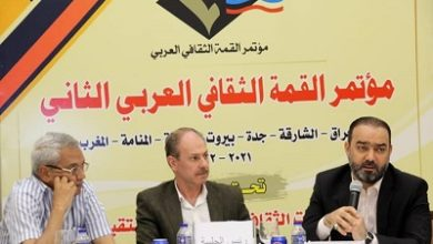 صورة رغم جائحة كورونا أنعقاد مؤتمر القمة الثقافي العربي الثاني في ميسان