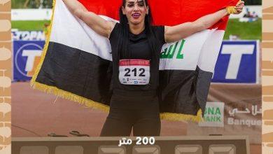 صورة العداءة العراقية دانة حسين.. أسرع امرأة عربية
