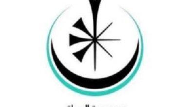 صورة وزارة الثقافة تعلن إطلاق جائزة الإبداع العراقي في دورتها السادسة للعام الحالي