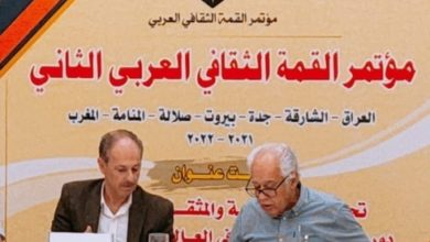صورة دورة المفكر عبد الحسين شعبان ضمن نشاطات مؤتمر القمة الثقافي العربي الثاني