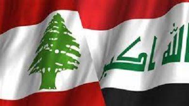 صورة العراق يوقع  اتفاقية مع لبنان  لتزويدها  مليون طن من النفط سنوياً